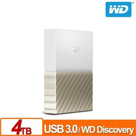 WD My Passport Ultra 4TB(白金) 2.5吋行動硬碟