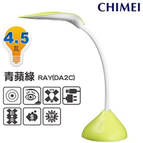 【福利品出清:限量2組】奇美 Ray學齡LED檯燈(DA2C)-青蘋綠