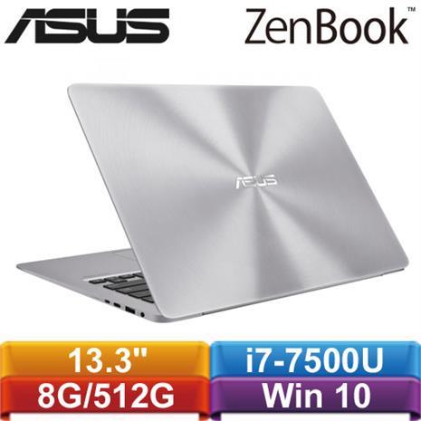ASUS華碩 ZenBook UX330UA-0151A7500U 13.3吋筆記型電腦 金屬灰