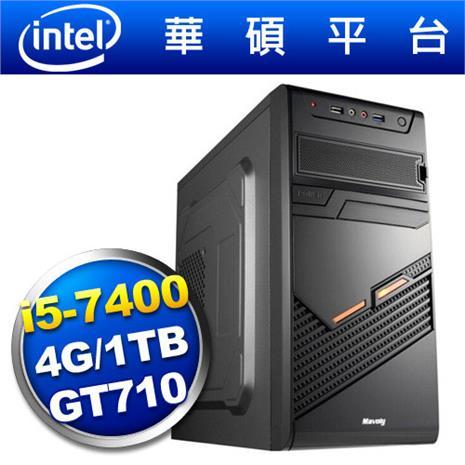 華碩H110平台【土星戰神】i5四核GT710獨顯電玩機