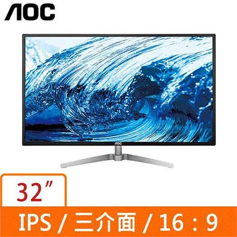 AOC 32型 IPS液晶螢幕  I3294VWH