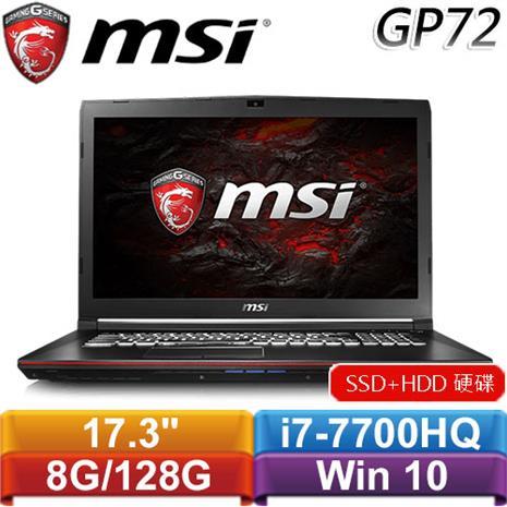 MSI微星 GP72 7RE(Leopard Pro)-443TW 17.3吋電競筆記型電腦