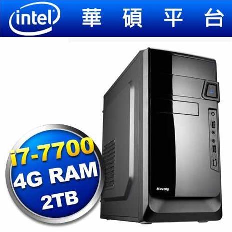 華碩H110平台【幻星鬥士】i7四核電腦