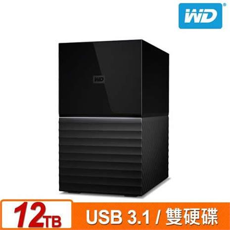 WD My Book Duo 12TB(6TBx2) 3.5吋USB3.1雙硬碟儲存
