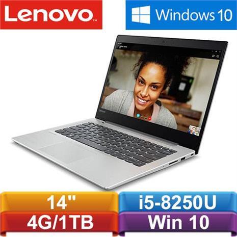 Lenovo聯想 IdeaPad 320S-14IKBR 81BN0034TW 14吋筆記型電腦