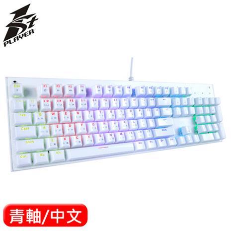 1STPLAYER 火舞者 機械鍵盤 水晶鍵帽版 青軸 白