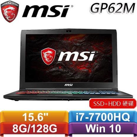 【福利品】MSI微星 GP62M 7RDX 15.6吋電競筆記型電腦