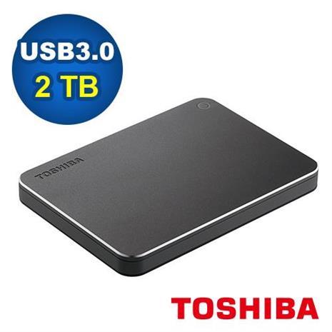 Toshiba P2 Canvio Premium 2TB USB3.0 外接式硬碟 深灰