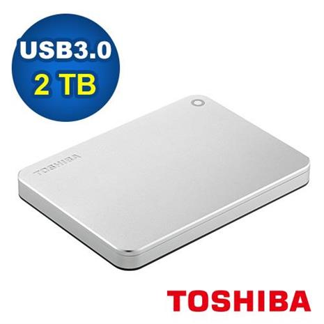 Toshiba P2 Canvio Premium 2TB USB3.0 外接式硬碟 銀