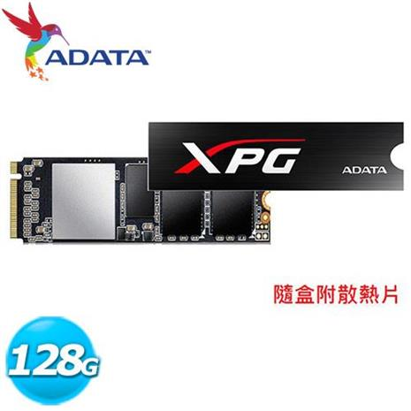 ADATA威剛 XPG SX6000 128G M.2 2280 PCIe SSD固態硬碟 /散熱片