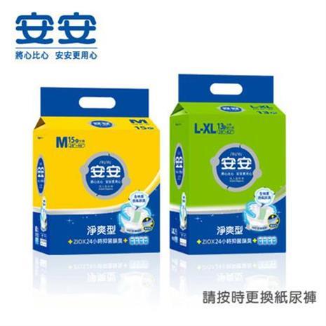 【安安】成人紙尿褲 淨爽呵護型L-XL號 (13片x6包)