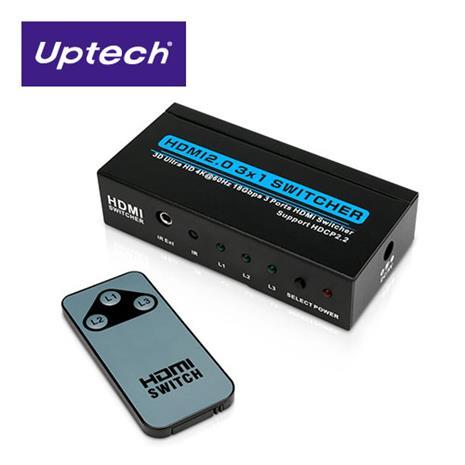 Uptech 登昌恆 HS306R 3-Port HDMI2.0 4K切換器