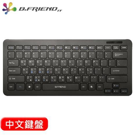 B.FRIEND BT-300 藍牙鍵盤 黑