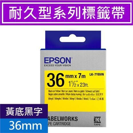 EPSON LK-7YBVN 耐久型標籤帶 36mm 黃底黑字 S657411