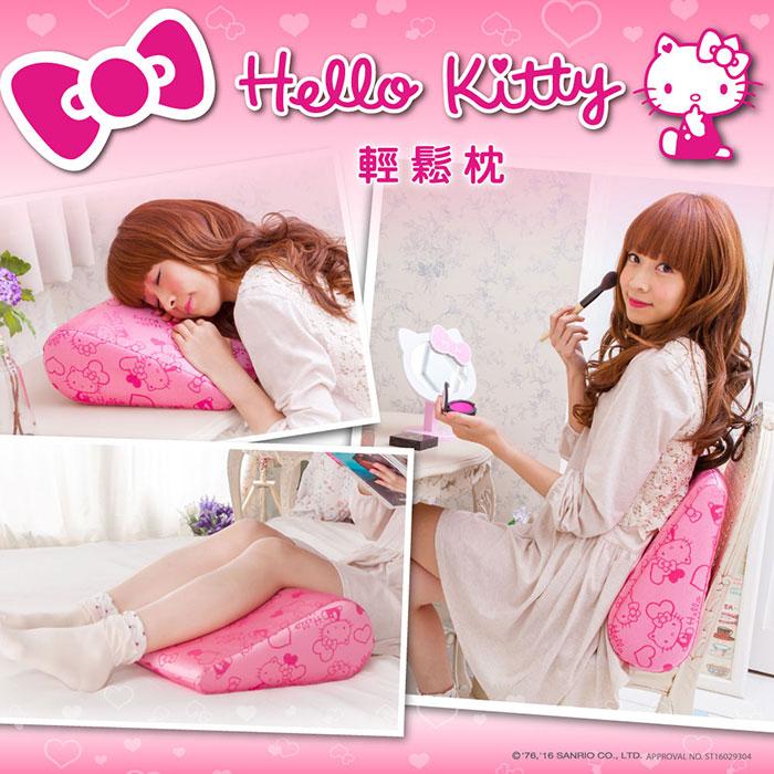 GreySa格蕾莎 第二代 [Hello Kitty輕鬆枕]