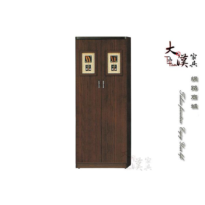 胡桃色2.5*7尺衣櫥(雙吊)