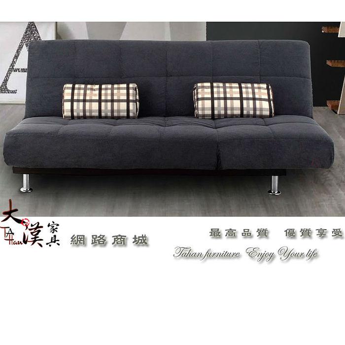 雙向灰色沙發床
