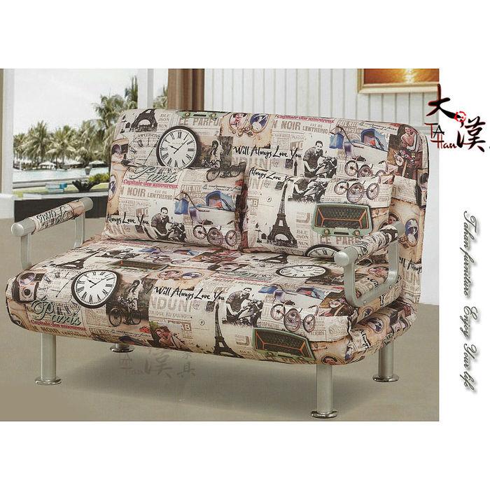 復古風花紋沙發床