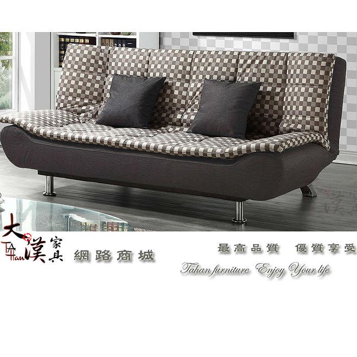格紋麻布沙發床