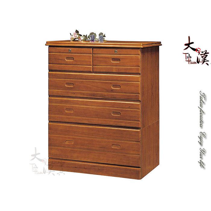3.1尺樟木色五斗櫃-居家日用.傢俱寢具-myfone購物