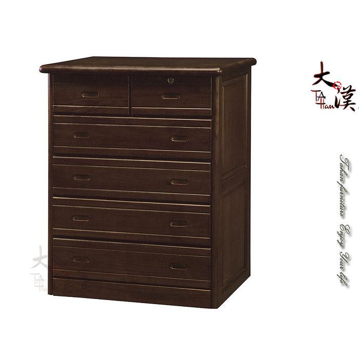 胡桃全實木3尺六斗櫃
