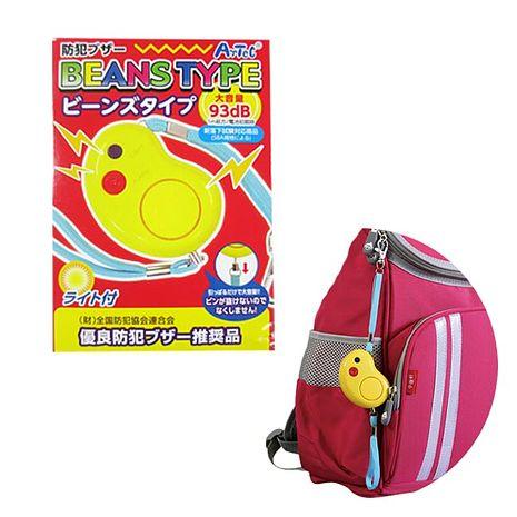 【Babytiger虎兒寶】可愛動物安全幼教/防身警報器- 小雞款