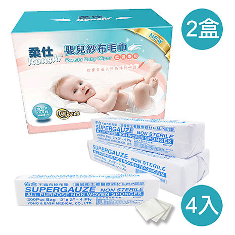【Babytiger虎兒寶】Roushr 柔仕 乾濕兩用布巾組合包 160片X 2 盒 + 小方巾 200片X 4 包-特賣
