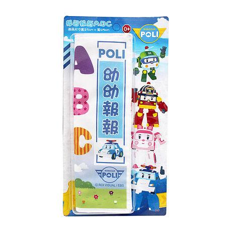 【BabyTiger虎兒寶】MIT台灣製幼兒寶寶報紙救援小英雄-POLI 波力 ABC款