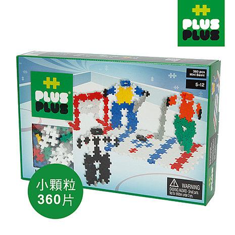 【Babytiger虎兒寶】++PLUS-PLUS 加加積木 MINI 小顆粒-彩虹系列 曲棍球 360PCS (盒裝)