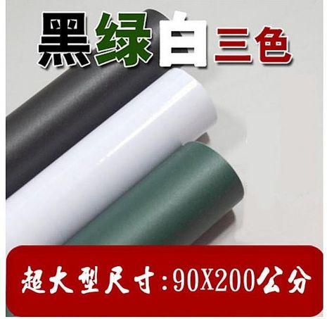 【搶購】超大尺寸環保無痕白板貼/綠板貼/黑板貼-重複使用不傷牆面(APP)【WB100】