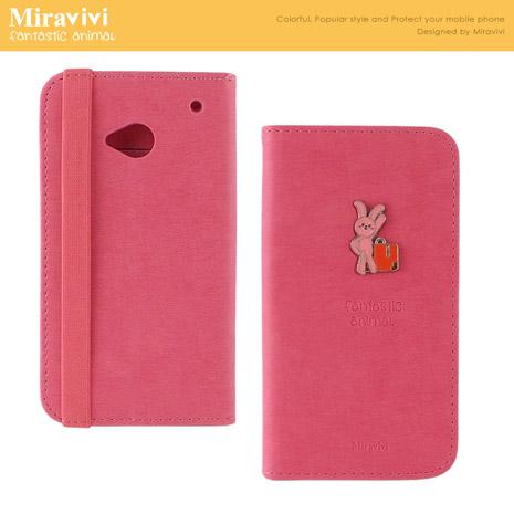 Miravivi NEW HTC ONE 動物狂想曲筆記本皮套-行李箱/桃紅