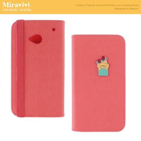 Miravivi NEW HTC ONE 動物狂想曲筆記本皮套-禮物/粉紅