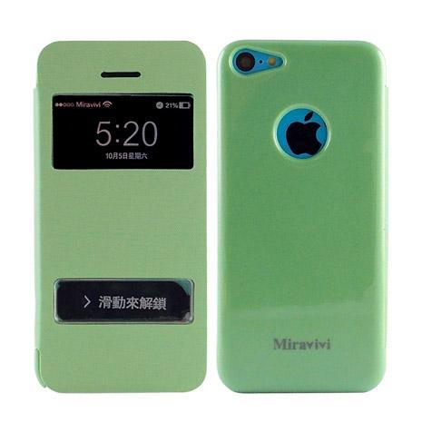 Miravivi iPhone 5C 繽紛糖果色開窗觸控接聽式皮套-青草綠