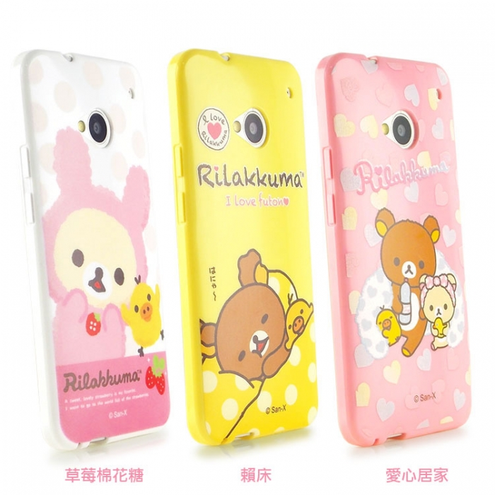 Rilakkuma 拉拉熊/懶懶熊NEW HTC ONE(M7)彩繪保護套草莓棉花糖