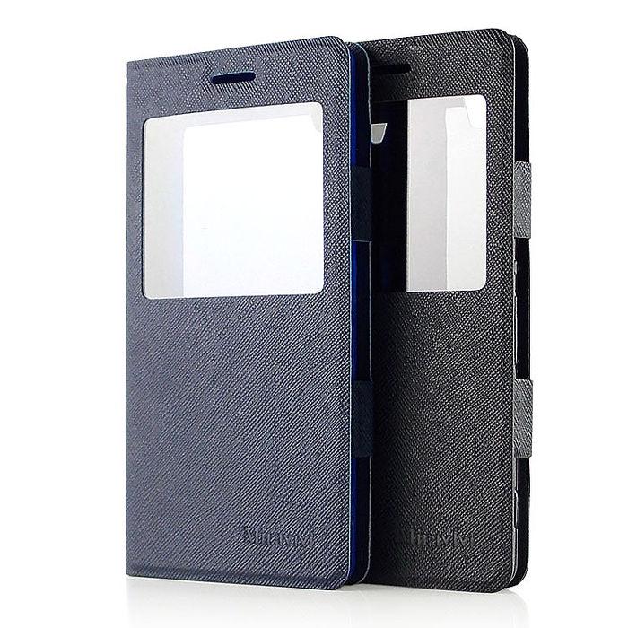 Miravivi Sony Xperia M4 Aqua Dual 時尚簡約透視視窗