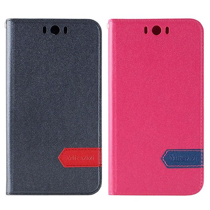 Miravivi ASUS ZenFone Selfie (ZD551KL) 時尚撞色壓紋皮套時尚黑