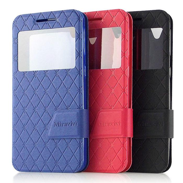 Miravivi HTC Desire 626 時尚菱格壓紋透視視窗可立筆記本皮套