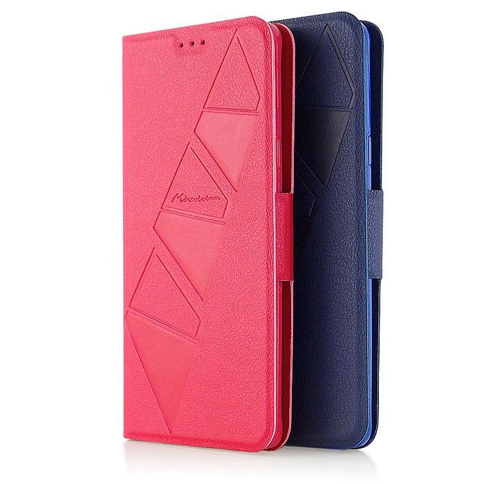 Miravivi Samsung Galaxy Note 5 時尚幾何壓紋側掀可立式皮套爵士藍