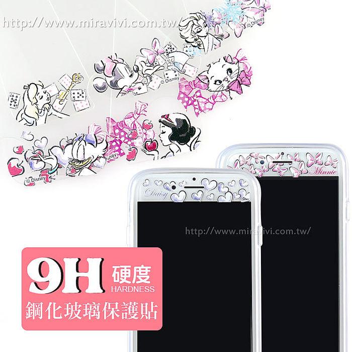 Disney iPhone 6 Plus/6s Plus 9H強化玻璃彩繪保護貼-少女手繪風白雪公主