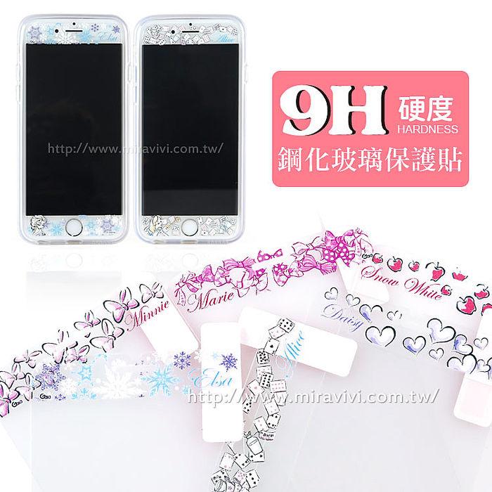 Disney iPhone 6/6s 9H強化玻璃彩繪保護貼-少女手繪風白雪公主