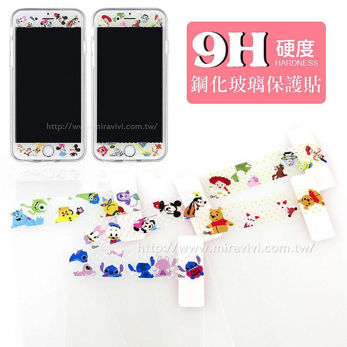 Disney iPhone 6/6s 9H強化玻璃彩繪保護貼-童趣家族玩具總動員