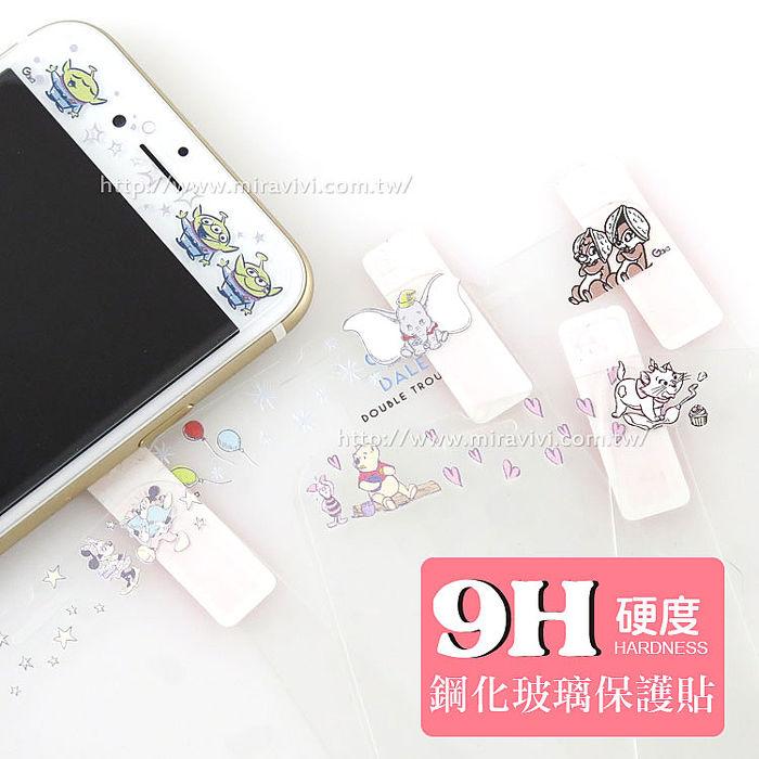 Disney iPhone 6 Plus/6s Plus 9H強化玻璃彩繪保護貼-手繪亂花維尼
