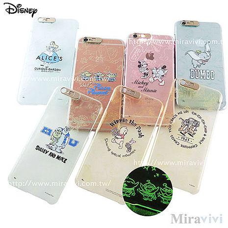 Disney迪士尼iPhone 6 /6s(4.7吋)雷雕閃光彩繪保護殼愛麗絲