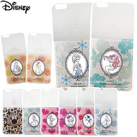 Disney迪士尼iPhone 6/6S(4.7吋)閃粉雙料保護殼-指甲油系列小美人魚