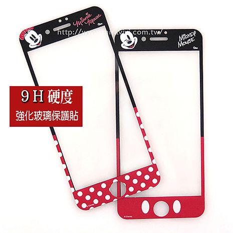 Disney迪士尼iPhone 7 (4.7吋) 9H滿版玻璃保護貼_經典系列