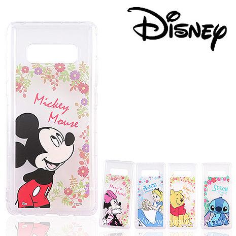 Disney迪士尼Samsung Galaxy Note 8防摔氣墊空壓保護套 賞花系列維尼