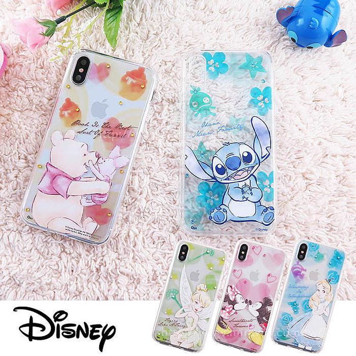 Disney迪士尼iPhone X施華洛世奇水鑽雙料保護殼 經典手繪系列維尼小豬