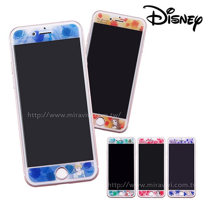 Disney迪士尼iPhone6/6s/7/8 Plus(5.5)共用 水彩渲染9H強化玻璃保護貼 公主長髮公主
