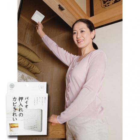 日本COGIT BIO衣櫃消臭防霉盒