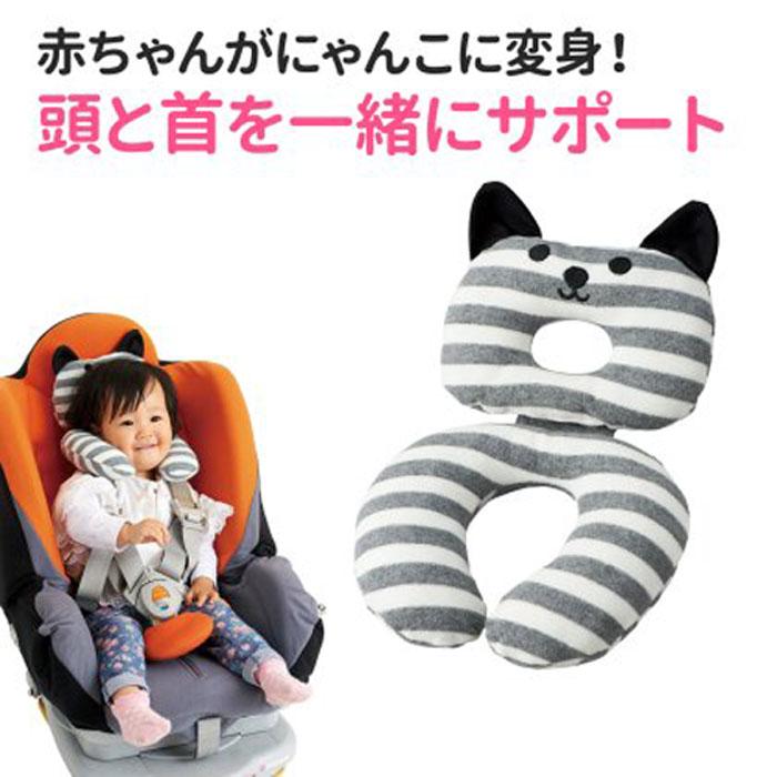 【RAKUKEN 樂研】日本COGIT 可拆式Q喵造型幼兒3 way靠枕